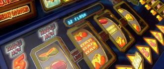 Видеослот-онлайн-казино