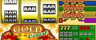 автомат Gold Coast