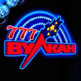 клуб Вулкан 777