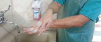 антисептики