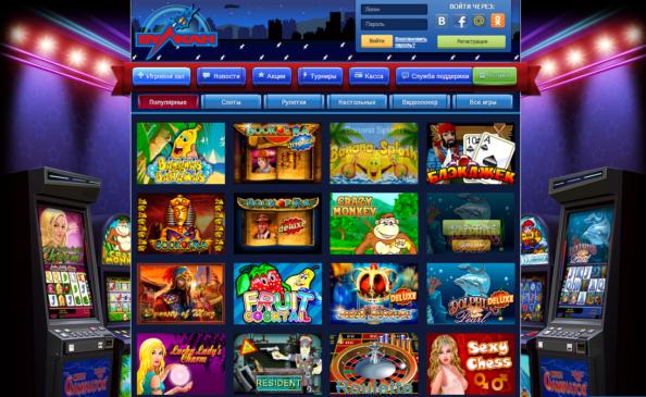 Казино Вулкан Делюкс – удача для азартных игроков