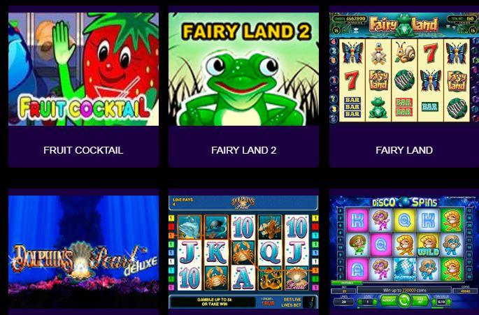 Игровая онлайн площадка Азино. Особенности игры