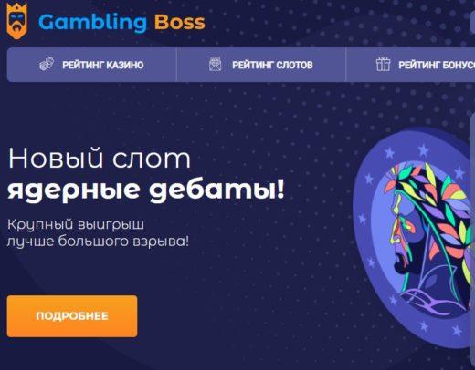 Простые действия, которые помогут выиграть в казино FreePlay