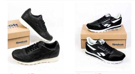 Как выбрать мужские кроссовки