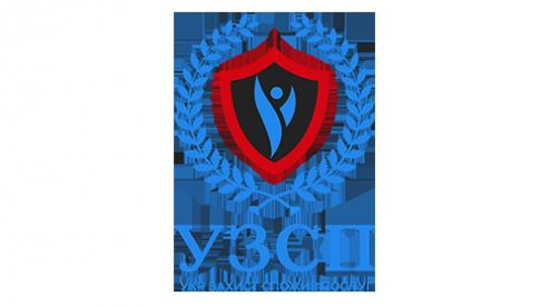 Українська організація захисту споживачів послуг (УЗСП)