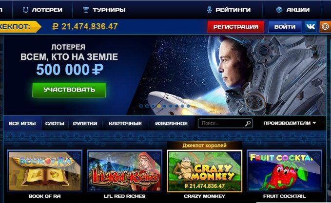 Онлайн-клуб Vulcan casino - це можливість отримати реальний виграш