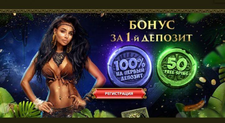 Преимущества игрового клуба Eldorado casino