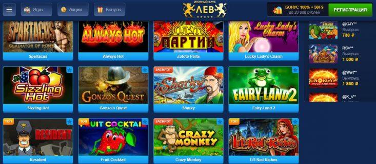 Преимущества игрового портала Vulcan casino