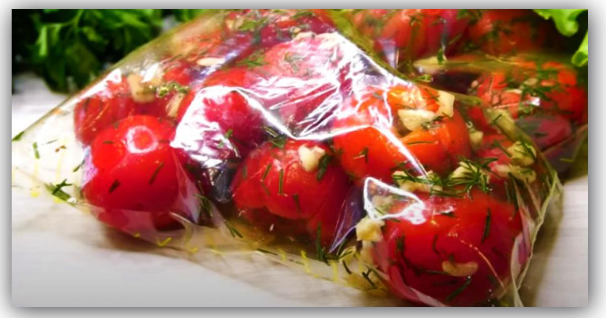 Закусочні помідори в пакеті