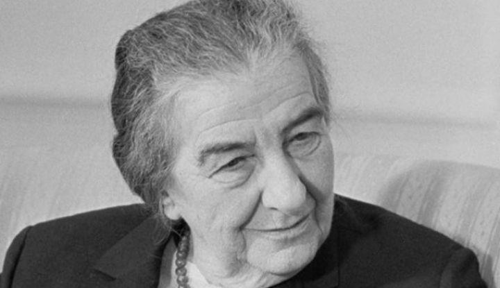 Голда Меир: «Если выхотите построить великую страну, сделайте всего два шага»